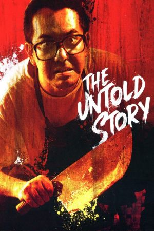 The Untold Story film poster