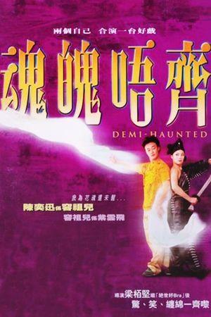 Demi-Haunted film poster