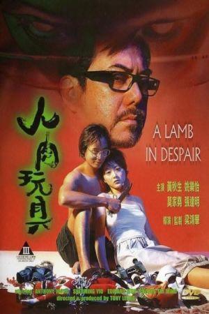 A Lamb in Despair film poster