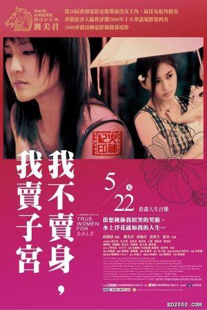 True Women for Sale film poster