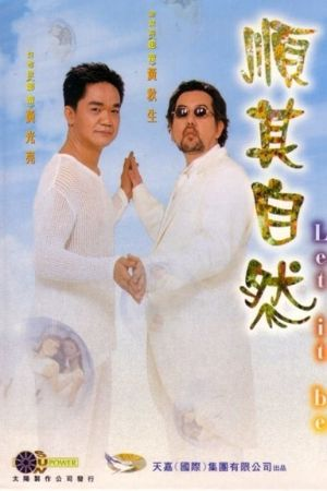 Let It Be film poster