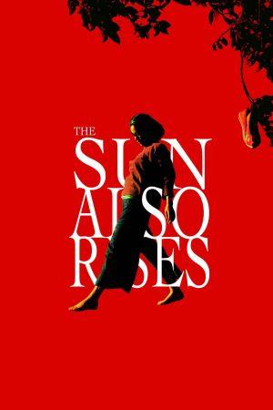 The Sun Also Rises film poster