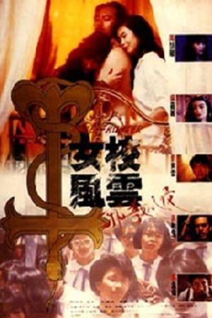 Angel Hunter film poster