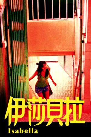 Isabella film poster