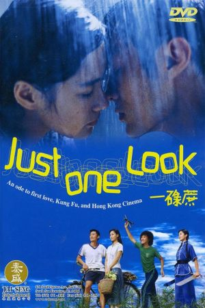 Just One Look film poster