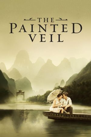 The Painted Veil film poster