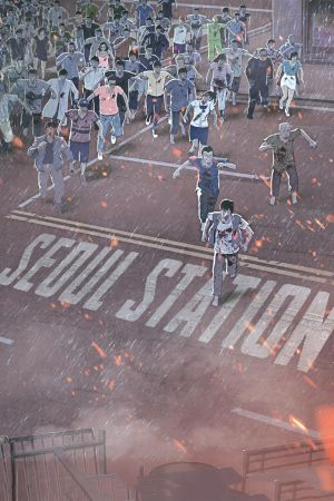 Seoul Station film poster