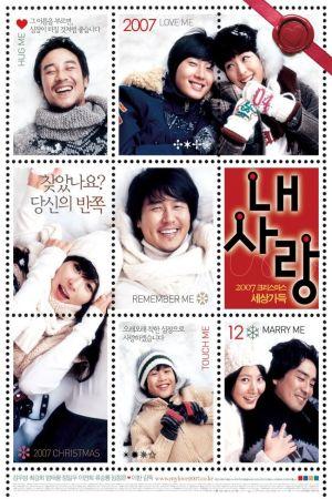 My Love film poster