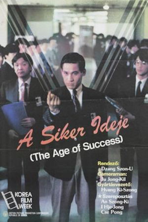 The Age of Success film poster