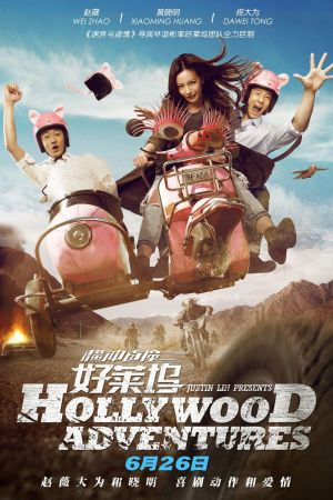 Hollywood Adventures film poster
