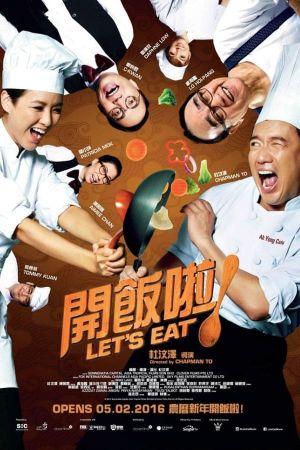 Let's Eat film poster
