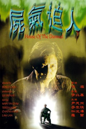 House of the Damned film poster