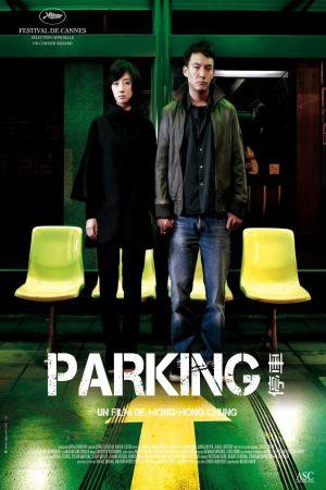 Parking film poster