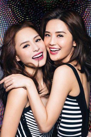 Twins LOL Live film poster