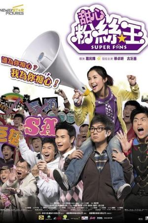 Super Fans film poster