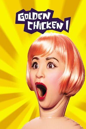 Golden Chicken film poster