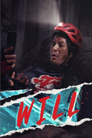 Will film poster