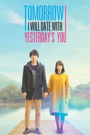 Tomorrow I Will Date With Yesterday's You film poster