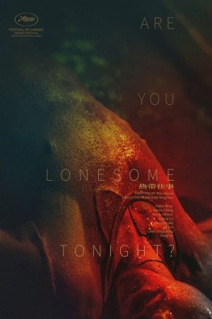 Are You Lonesome Tonight? film poster
