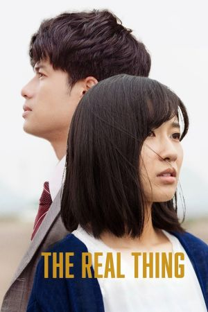 The Real Thing film poster