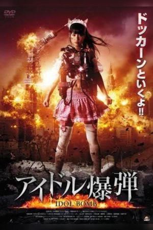 Idol Bomb film poster