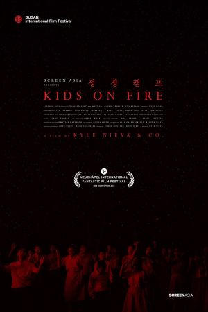 Kids on Fire film poster