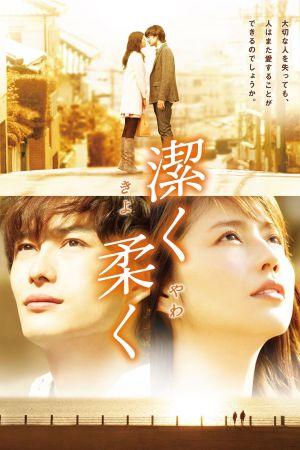 Beyond the Memories film poster