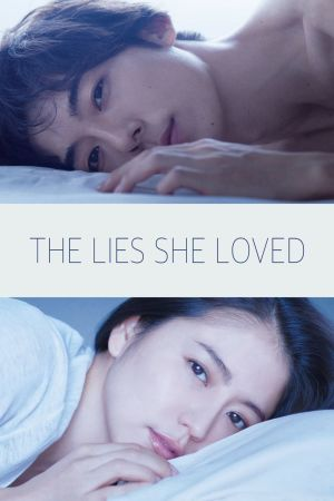 The Lies She Loved film poster