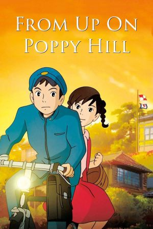 From Up on Poppy Hill film poster