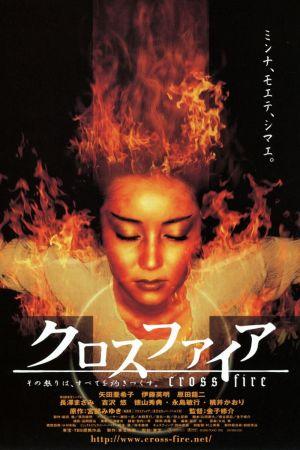 Crossfire film poster