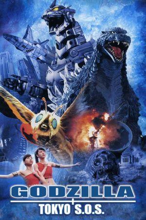 Godzilla: Tokyo S.O.S. film poster