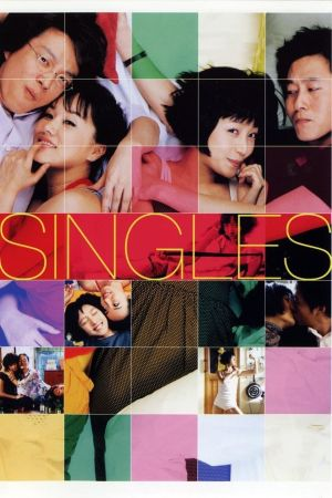 Singles film poster