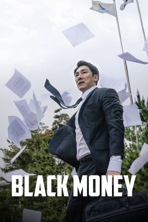 Black Money film poster