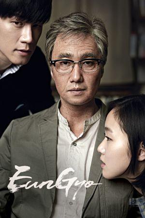 Eungyo film poster