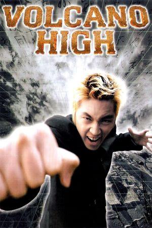 Volcano High film poster