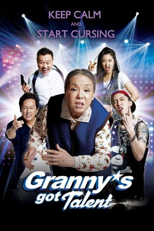 Granny's Got Talent film poster