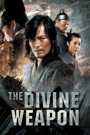 The Divine Weapon film poster