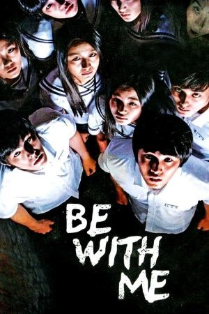 Be with Me film poster
