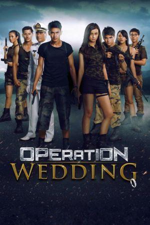 Operation Wedding film poster