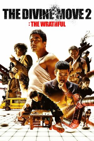 The Divine Move 2: The Wrathful film poster