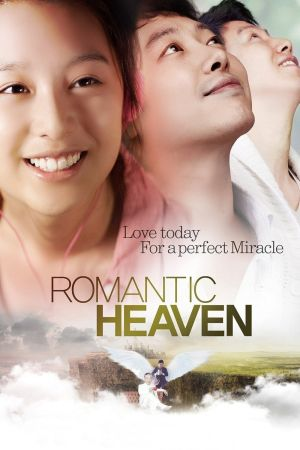 Romantic Heaven film poster