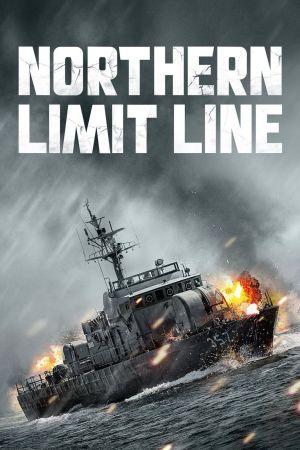 Northern Limit Line film poster