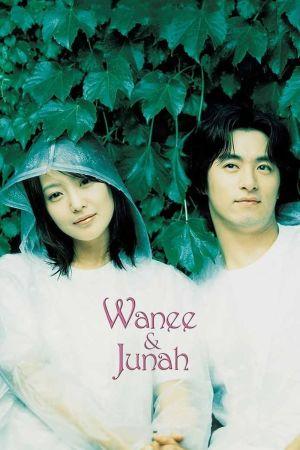 Wanee & Junah film poster