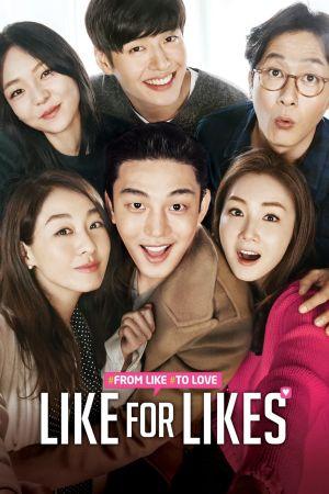 Like for Likes film poster