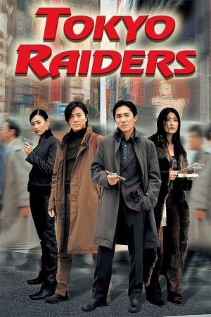 Tokyo Raiders film poster