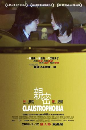 Claustrophobia film poster