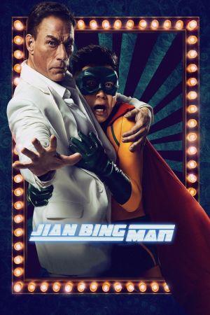 Jian Bing Man film poster