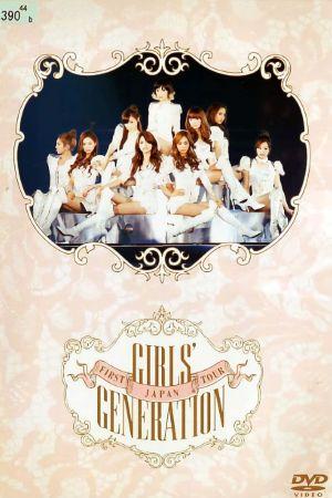 Girls' Generation Japan First Tour film poster
