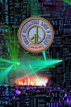 Girls' Generation -Love & Peace- Japan 3rd Tour film poster