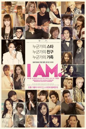 I AM. SMtown Live World Tour In Madison Square Garden film poster